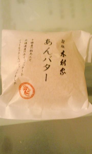100326_201101